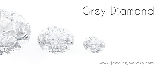 серый бриллиант