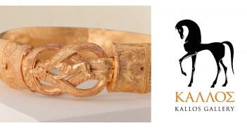 kallos-gallery-art-of-ancient-greeks