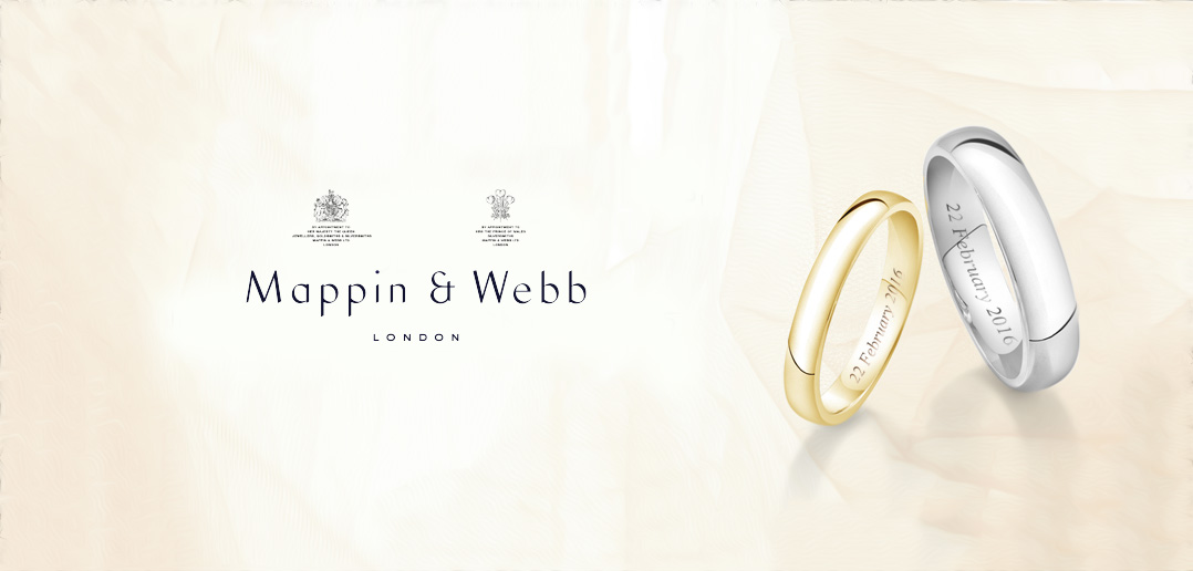 Mappin Webb Investment Reinforces British Luxury Brand Status